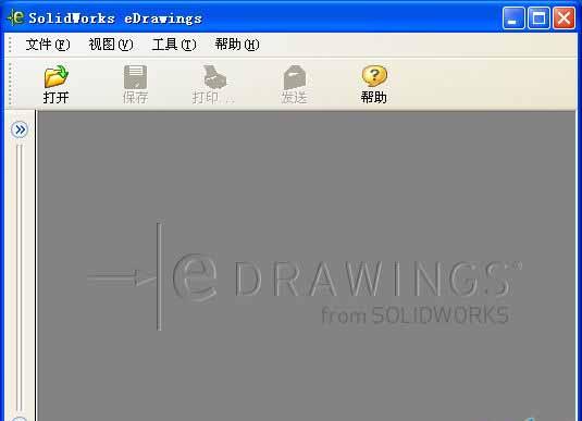 EDrawingsViewer