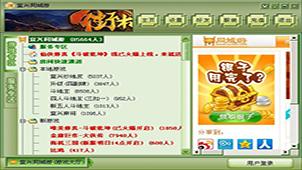 宜兴同城游戏大厅官方下载