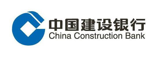 中国建设银行网上营业厅大全