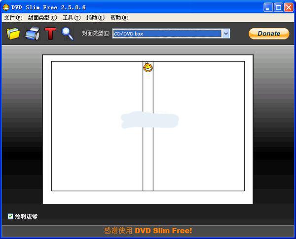 光盘封面制作DVDSlim