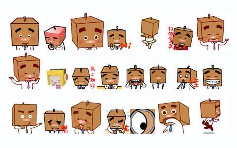 张小盒qq表情免费下载_张小盒qq表情官方下载_张小盒图片