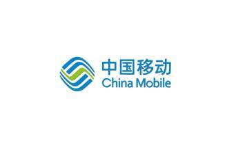 广西中国移动网上营业厅大全