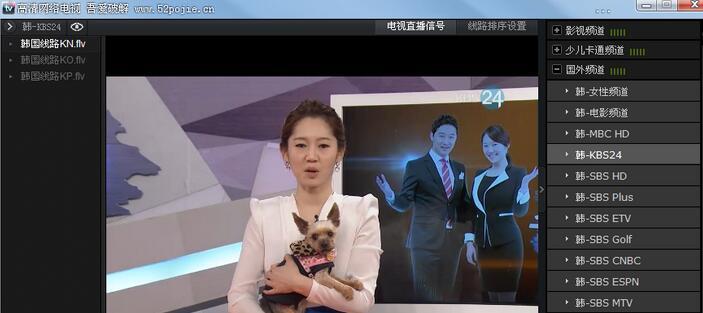 全球高清网络电视
