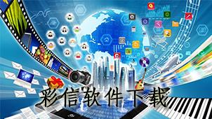 iphone彩信设置