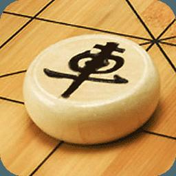中国象棋游戏...