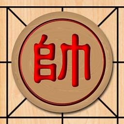 中国象棋大战...