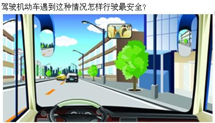 交规考试复习与模拟(北京2005年版)