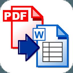 pdf转换成word转换器 1.0.0 官方版