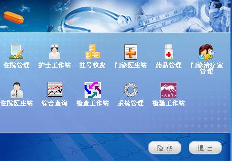 深圳通达信息化管理软件
