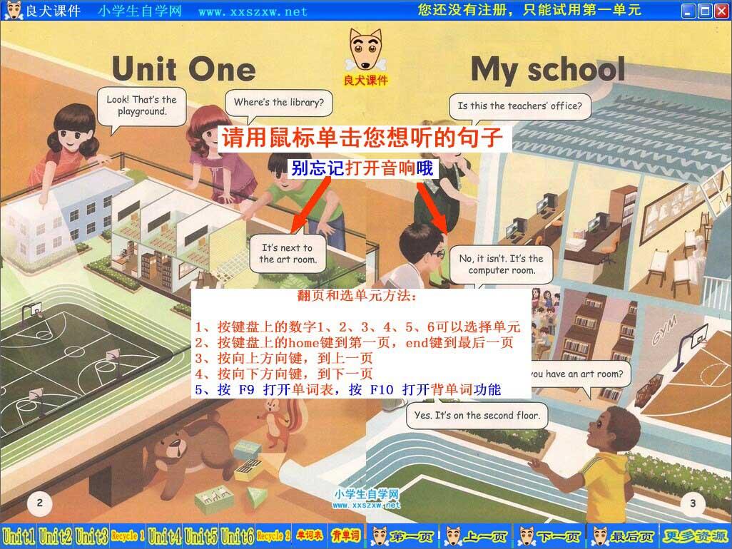 小学英语四年级下册点读电子课本 2017 人教版