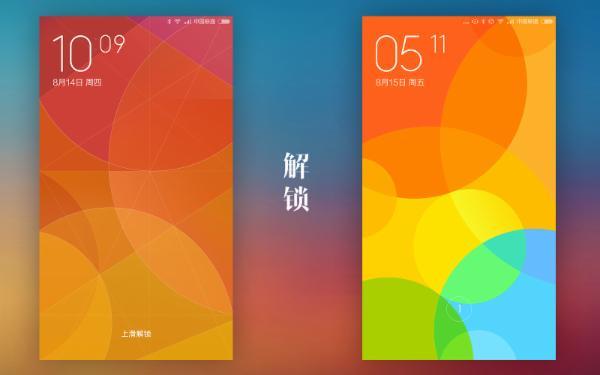MIUI米柚 小米手机2/2S刷机包V5稳定版完整包