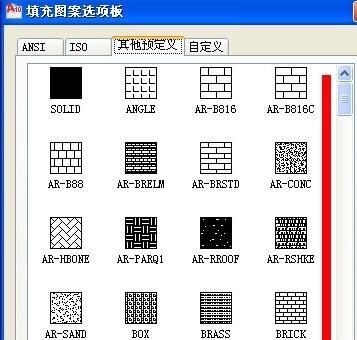 CAD实用填充图案129种