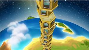 都市摩天楼