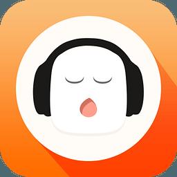 有声小说播放器 3.8 免费版