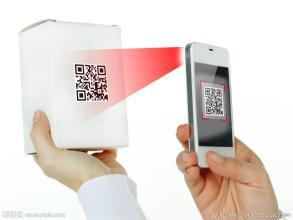 手机二维码扫描软件下载
