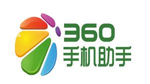 360手机助手专区