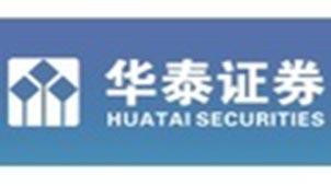 华泰证券官方网站