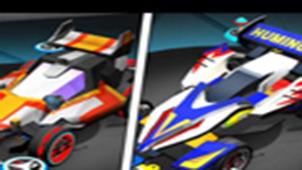 四驱车游戏专题