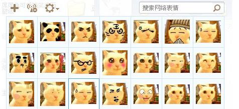 可怜1猫猫变形记表情卡通包长发表情韩国胖女图片图片
