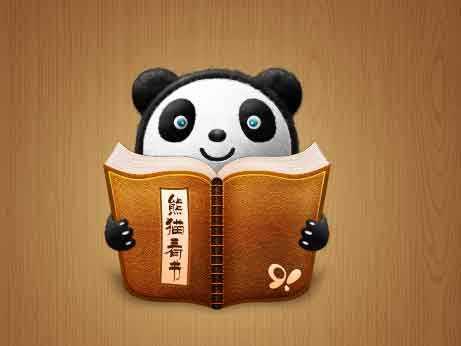 熊猫看书 for WM PPC