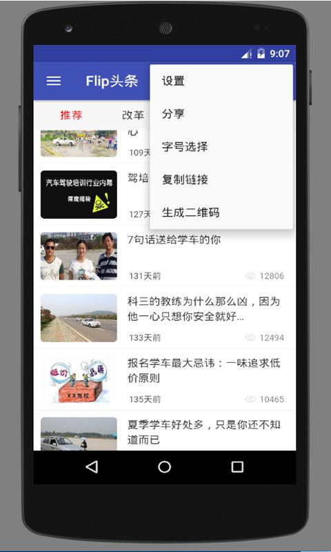 依人QQ相册批量下载器