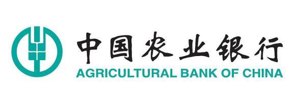abc农业银行