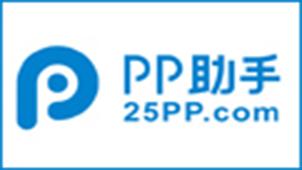 pp助手iphone专题