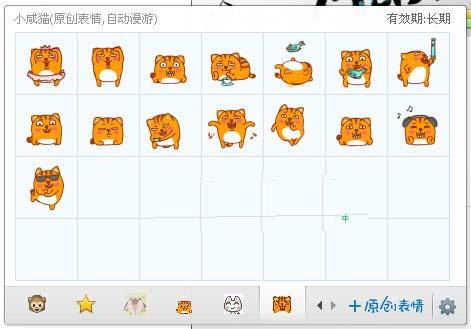 小咸猫表情包免费下载_小咸猫表情包官方下载_小咸猫图片