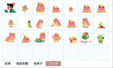 小鸟3号表情包