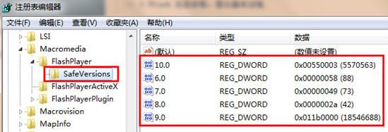 搜狐影音播放器最新版官方下载软件提示Flash无法安装解决步骤界面截图