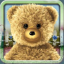 寻找我的泰迪熊...