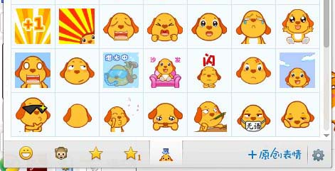 小黄狗官方免费下载_小黄狗动态表情下载到信电脑包保存如何表情微上表情把图片
