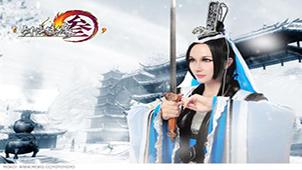 剑侠情缘三官网