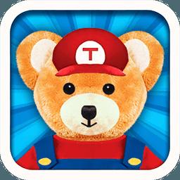 迷失的泰迪熊大冒险 1.0