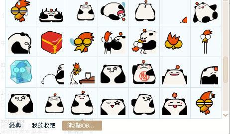 华军软件园 网络软件 聊天软件 qq 专区 bobo熊表情包  bobo熊表情包图片