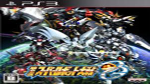 第二次超级机器人大战og专题
