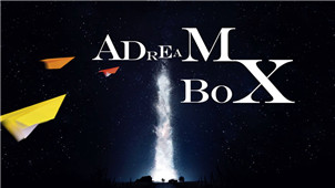 梦想盒子专区