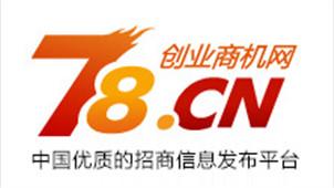 78创业商机网专区