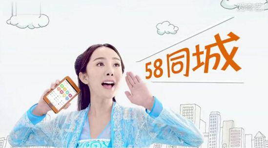 58.com同城