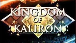 卡利隆王国专区