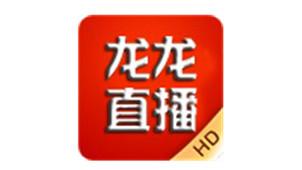 龍龍直播TV版專區