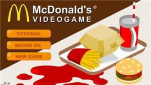 模拟麦当劳专区