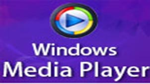 windowsmediaplayer解码器