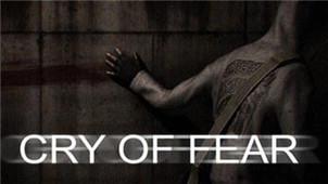 半条命:恐惧之泣