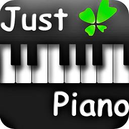 完美钢琴电脑版...