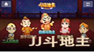 jj斗地主官方网站专题