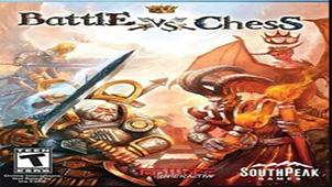 战斗国际象棋专题