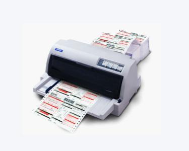 好用快递单打印软件