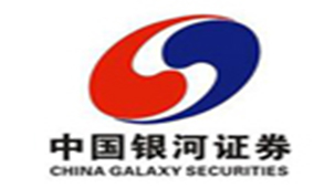 中国银河证券官方网专题