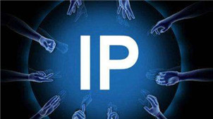 IP攻击器专区
